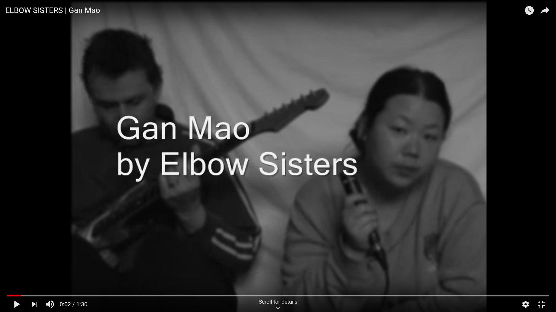 Gan Mao – Elbow Sisters